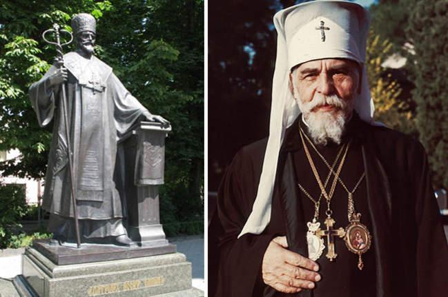 """Иосиф Слипый и термин """"православный"""""""