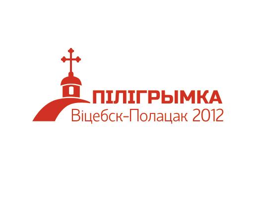 """Паломничество """"Витебск - Полоцк - 2012"""""""
